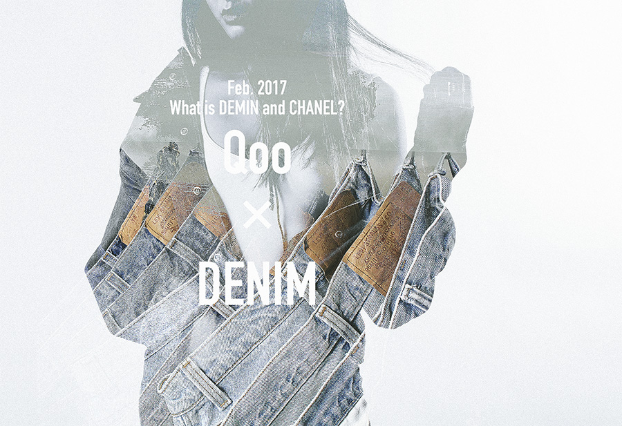 What is DENIM and CHANEL ?